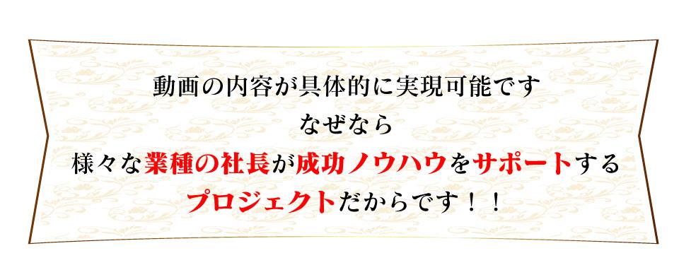 http://r-project.biz/swfu/d/r-project-c-960-004.jpg